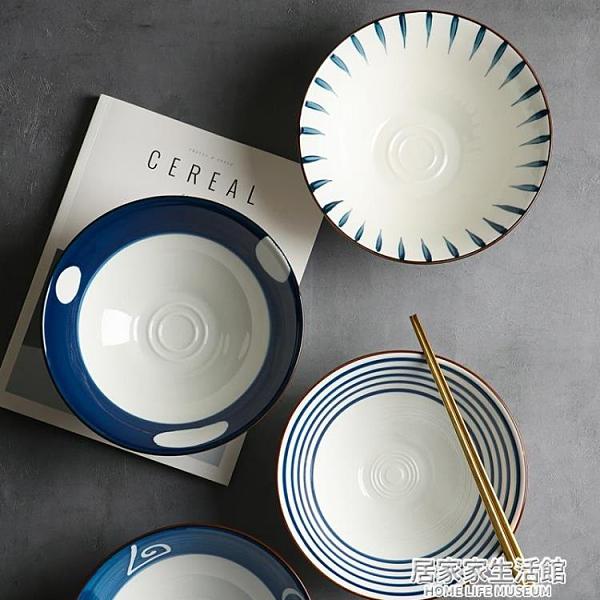 墨色日式釉下彩拉面碗家用大碗湯碗陶瓷大號湯面碗斗笠碗吃面條碗 居家家生活館