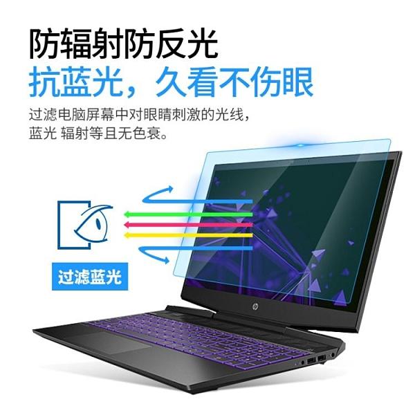 光影暗影2/3代pro螢幕鋼化保護貼膜暗夜精靈5air筆記本電腦 【4-4超級品牌日】