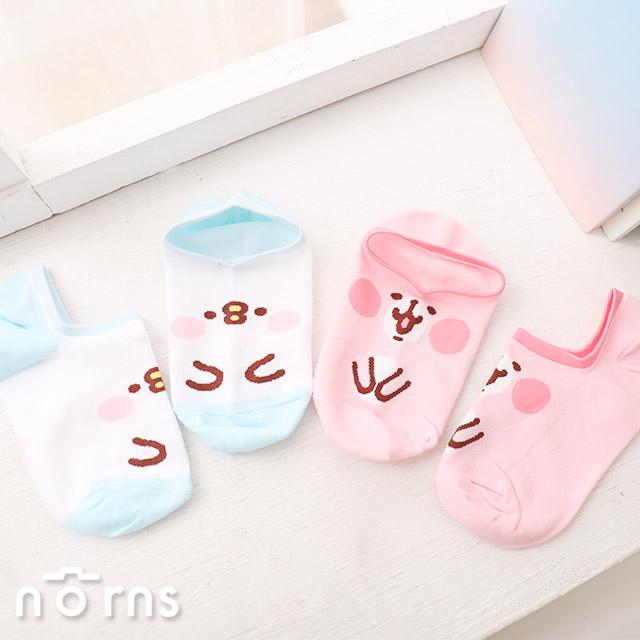 【卡娜赫拉Kanahei隱形襪】Norns 正版 小雞P助 粉紅兔兔 矽膠止滑 防滑 船型襪 襪子 短襪 棉襪 卡通