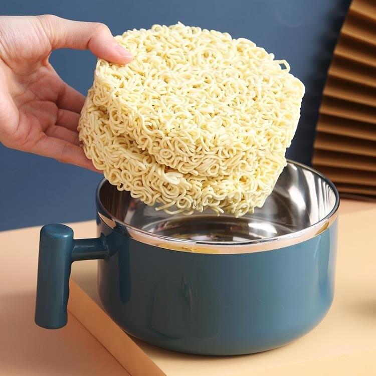 304不銹鋼泡面碗帶蓋單個飯碗宿舍用學【薇格嚴選】