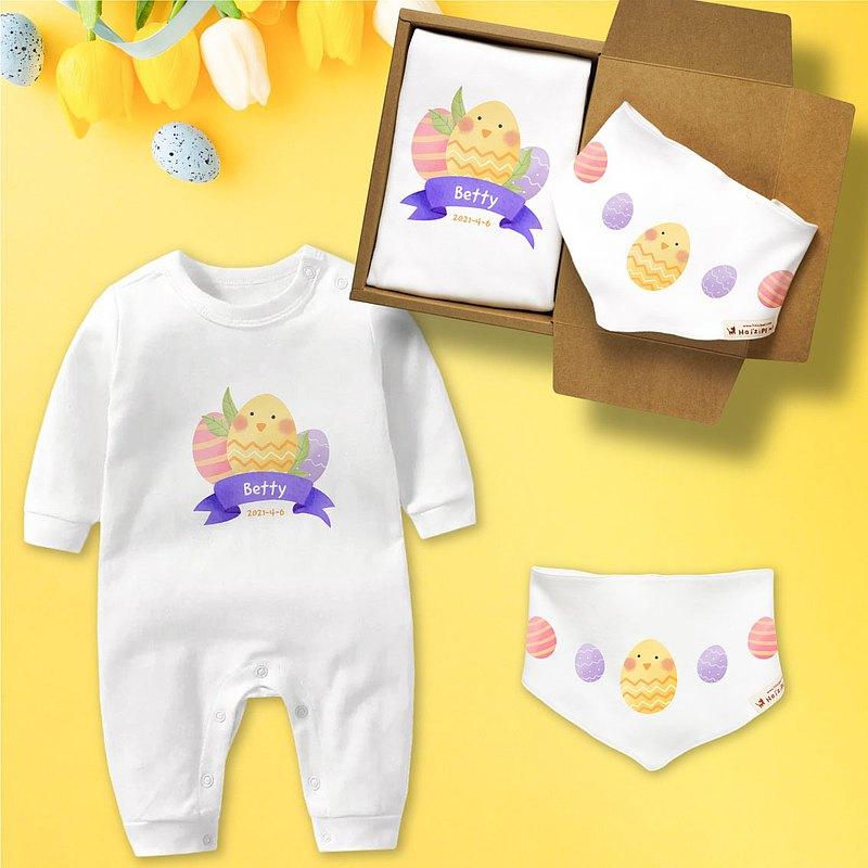 彩蛋寶寶 小雞 長袖連身衣 三角巾禮盒 嬰兒 禮物 姓名生日客製