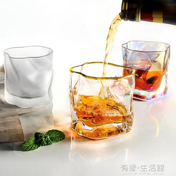 日本小松誠設計威士忌酒杯洋酒日式啤酒玻璃杯子描金古典水晶酒具 有緣生活館
