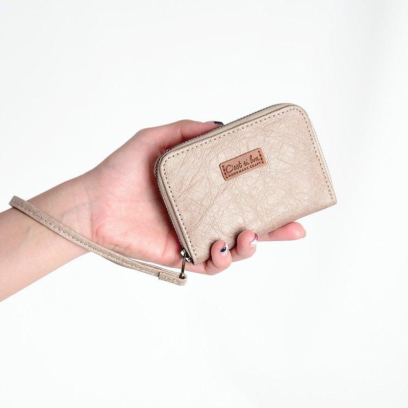 【紙感皺皺包】輕量拉鍊卡片零錢包-奶茶色(可裝鈔票/卡片/零錢)