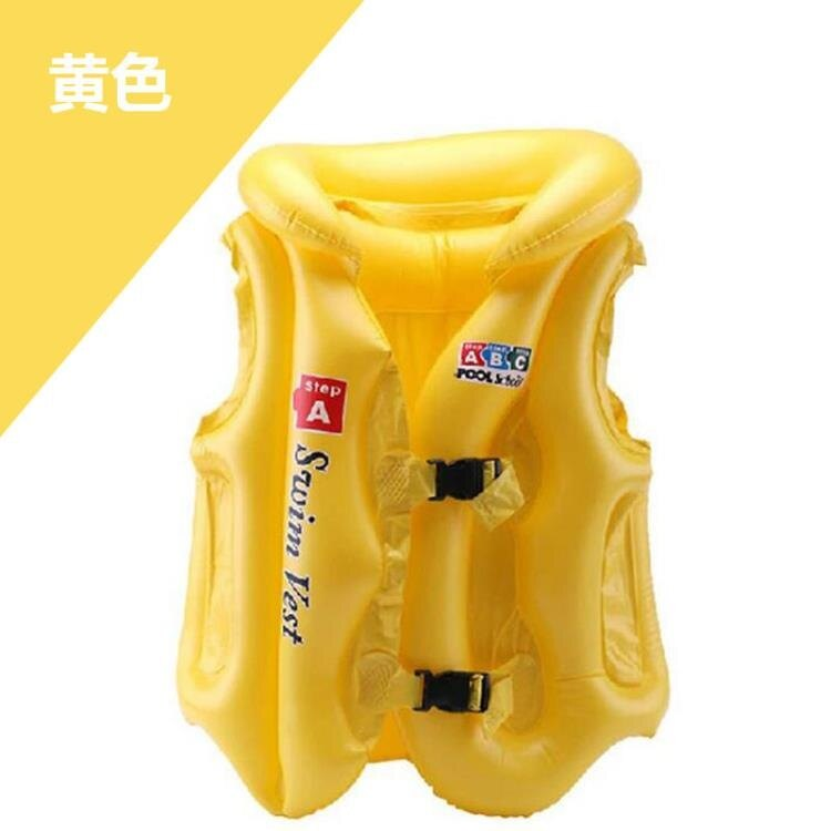 新店五折 游泳圈兒童學游泳救生衣小孩寶寶充氣浮力背心加厚裝備成人救生圈