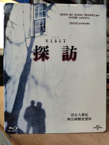 挖寶二手片-0Q01-042-正版藍光BD【探訪 附外紙盒】-(直購價)