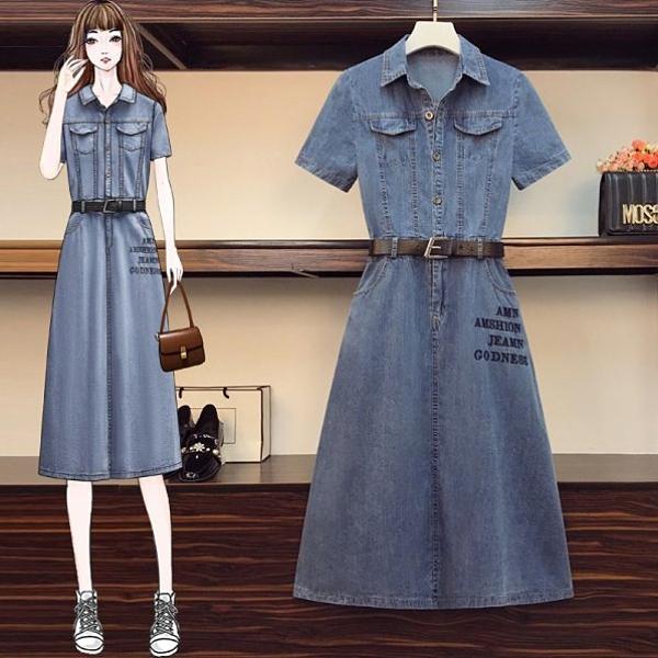 洋裝牛仔裙連身裙L-4XL棉花糖中大尺碼短袖連衣裙收腰過膝長裙3F088.6222胖胖唯依