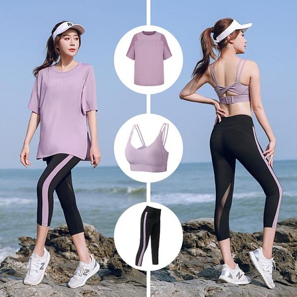 大碼瑜伽服女夏季寬鬆健身房跑步服加肥運動套裝胖MM速干衣