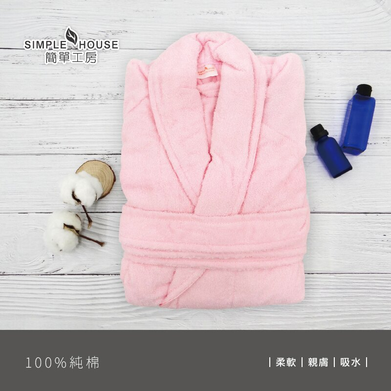 【簡單工房】經典浴袍-櫻花粉(身長105cm 100%棉 台灣製) [原價$1399] (NG福利品)