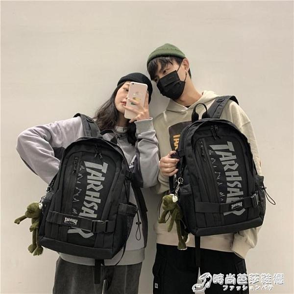 書包女韓版高中大學生簡約百搭大容量背包旅行包男ins超火雙肩包 時尚芭莎