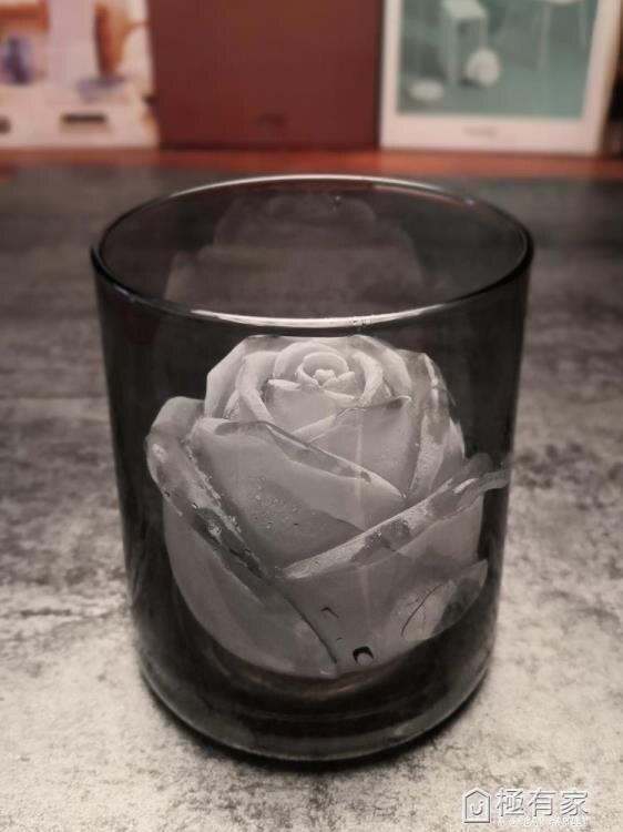 玫瑰花冰球冰塊模具威士忌硅膠創意可愛【薇格嚴選】