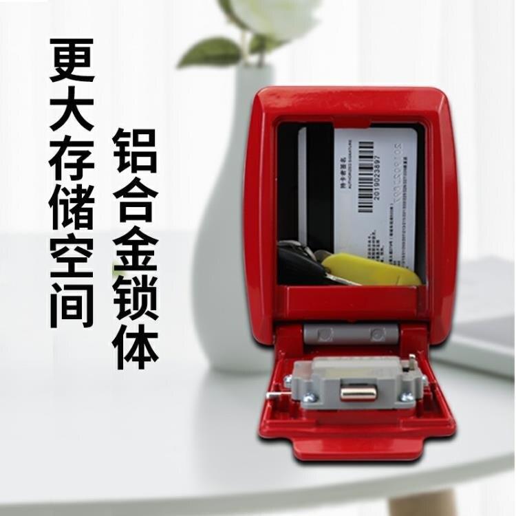 装修猫眼钥匙密码盒免安装工地钥匙盒壁掛式金属民宿钥匙收纳盒 走心小賣場快速出貨