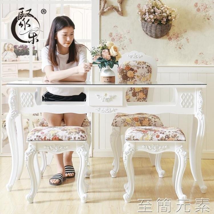 歐式美甲桌椅子 單人雙人三人美甲台 美甲店套裝 經濟型