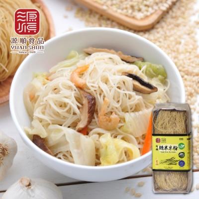 源順‧有機糙米米粉(200g/包,共10包)
