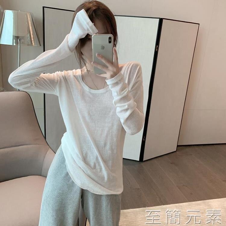 打底衫女春秋新款韓版純色百搭寬松顯瘦長袖內搭上衣圓領T恤