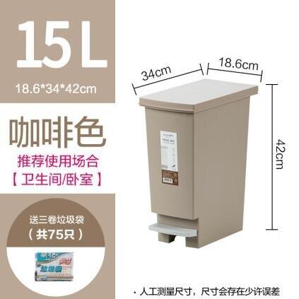 垃圾桶 茶花大容量垃圾桶腳踩腳踏大號分類衛生間廚房家用帶蓋廁所客廳