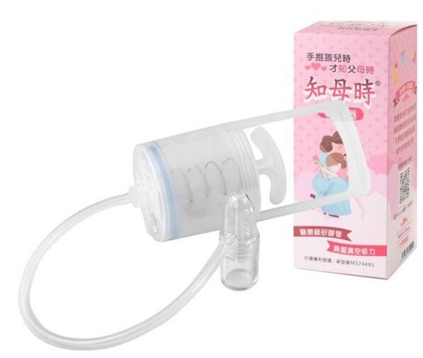 知母時 吸鼻器 光點藥局 2012660