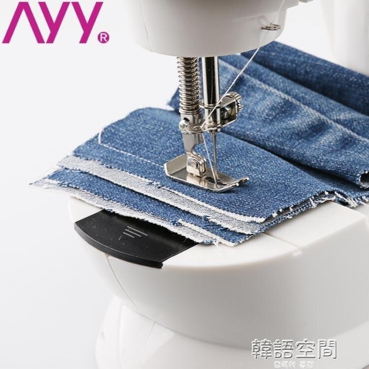 縫紉機 雙線縫紉機家用電動多功能小型【薇格嚴選】