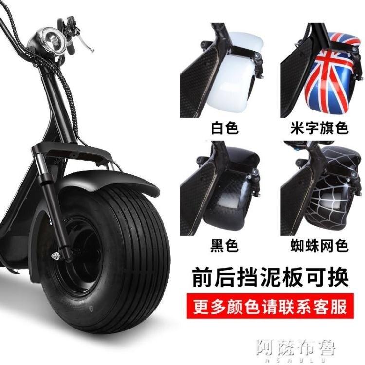 電動車 艾跑哈雷電動滑板車電瓶雙人新款摩托城市代步踏【薇格嚴選】