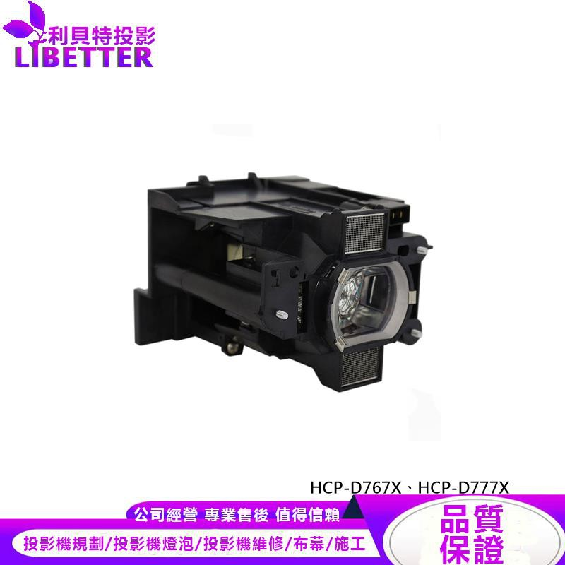 HITACHI DT01291 投影機燈泡 For HCP-D767X、HCP-D777X