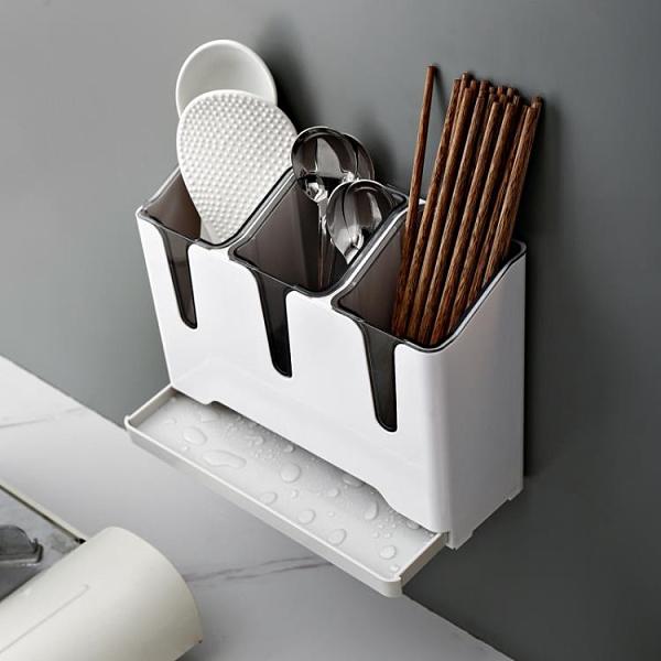 筷籠 筷子置物架家用壁掛式瀝水筷子籠筷子收納盒廚房勺子筷子簍【快速出貨】