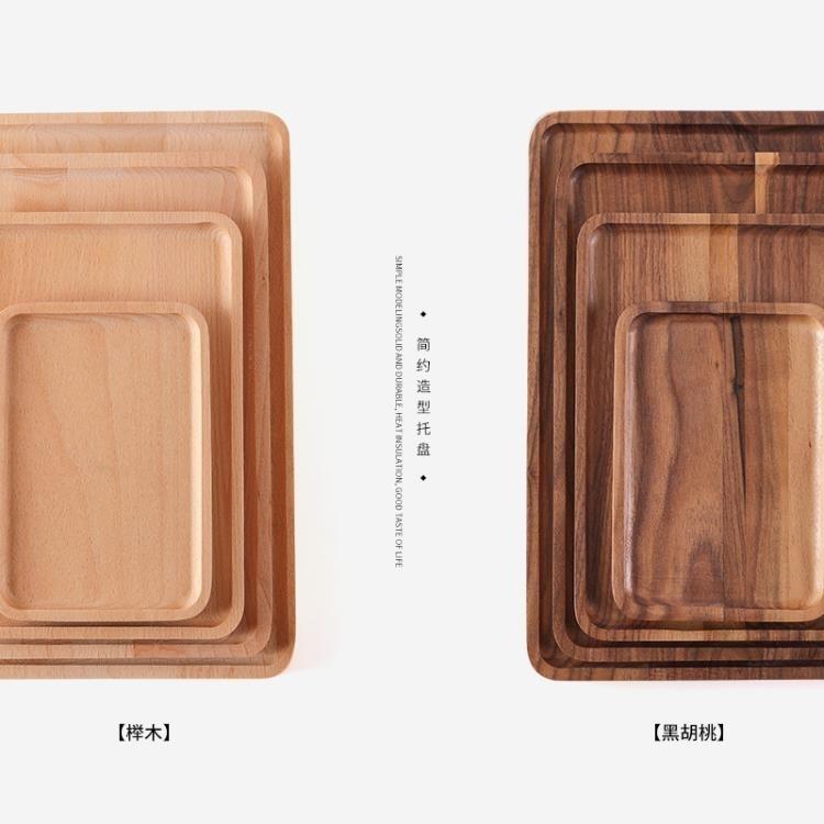 日式木餐盤子ins創意木質托盤早餐盤甜【薇格嚴選】