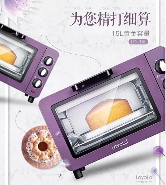 電烤箱-多功能電烤箱家用自動烘焙迷你小型烤箱 汪汪家飾 免運
