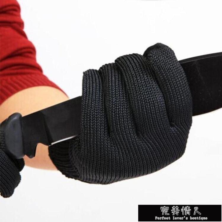 【加厚5級鋼絲防割手套】耐磨防護防刀割手套屠宰場裝備安保【全館免運】