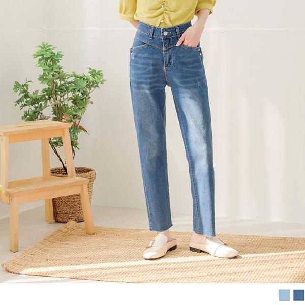 《BA6124-》高腰刷色牛仔釘鑽修身口袋長褲 OB嚴選