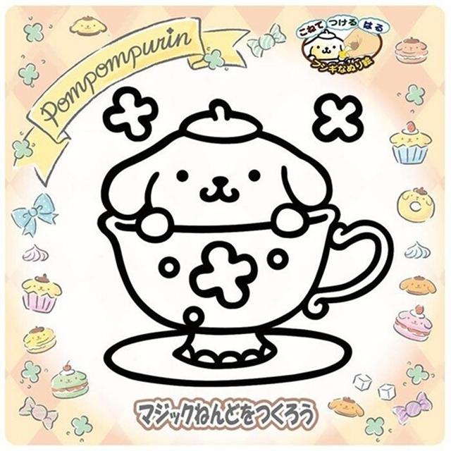小禮堂 布丁狗 造型彩繪玻璃貼 玻璃裝飾貼 DIY彩繪貼 美勞玩具 (黃 杯子)