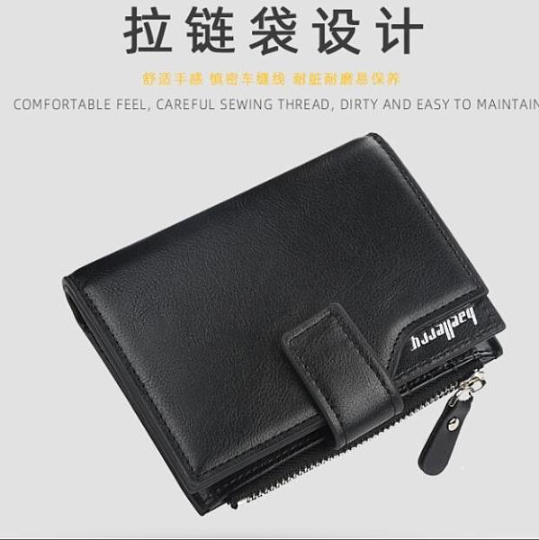 新款錢包男短款多功能駕駛證卡包多卡位皮夾學生豎款三折拉鏈錢夾一米