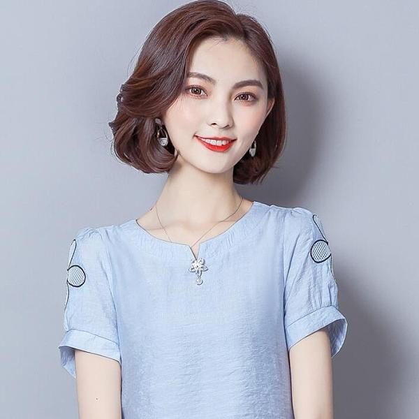 短袖夏裝新款時尚刺繡洋氣小衫寬鬆半袖雪紡上衣潮