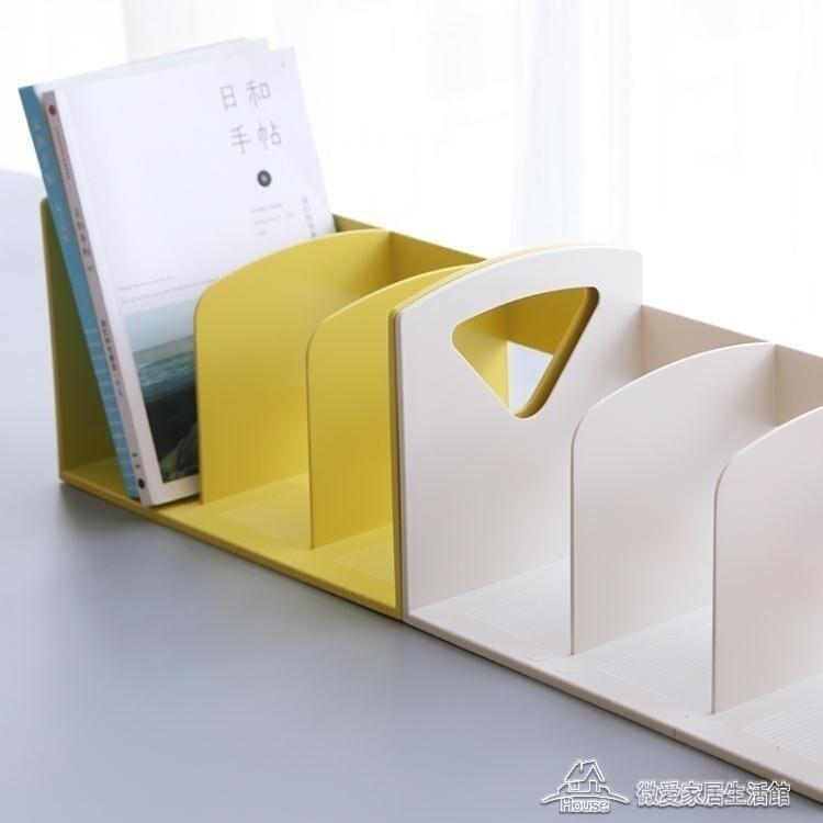書架塑膠兒童桌面小書架簡約現代辦公桌【薇格嚴選】