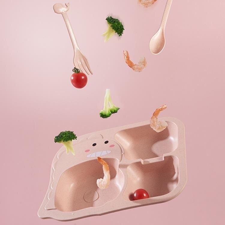 恐龍兒童餐盤卡通分格小學生吃飯碗幼兒【薇格嚴選】