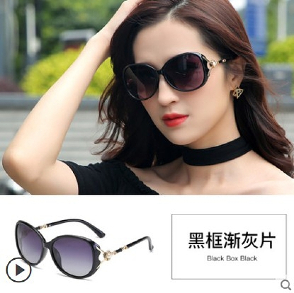偏光太陽鏡女士防紫外線2021新款潮圓臉眼鏡時尚防曬墨鏡大臉顯瘦