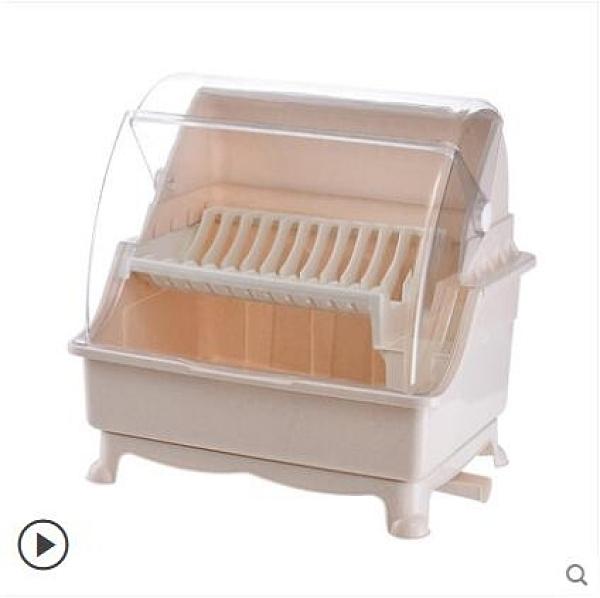 廚房碗筷收納盒放碗瀝水帶蓋迷你碗櫃架餐具家用多功能碗碟置物架WJ 【4-4超級品牌日】