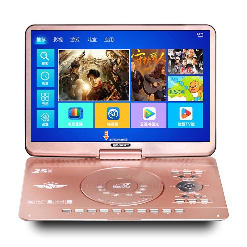 CD機 先科高清移動DVD影碟機視頻播放器evd便攜式家用vcd小電視cd兒童