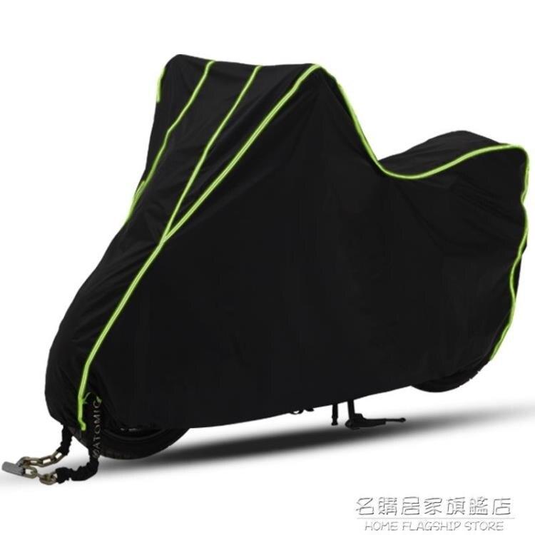 摩托車車衣車罩電動車防雨罩踏板車罩防【薇格嚴選】
