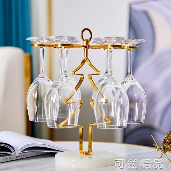紅酒杯酒架置物架倒掛客廳酒櫃餐桌家用輕奢現代樣板間擺件裝飾品 可然精品