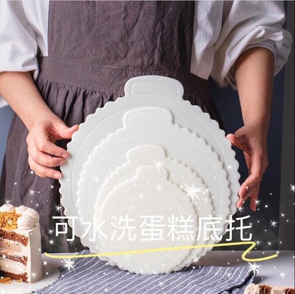 生日蛋糕底托可水洗墊片重復使用家用蛋糕盒塑料圓形墊