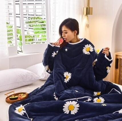 懶人被 可以穿的帶袖懶人被子冬季抱枕被冬天玩手機保暖牛奶珊瑚絨冬被厚