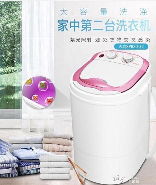 脫水機單桶筒半全自動寶嬰兒童小型迷你洗衣機脫水甩干220v 汪汪家飾 免運