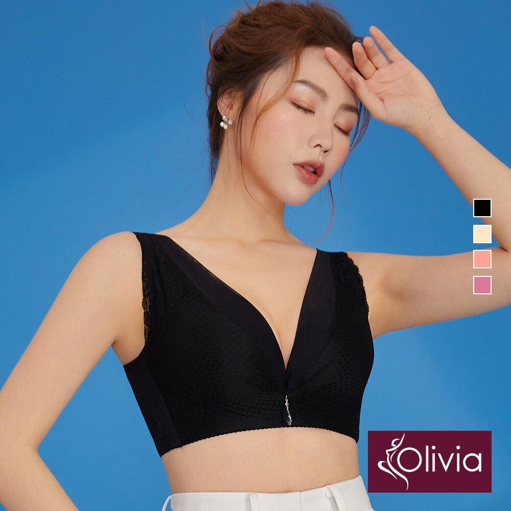 Olivia 無鋼圈加大碼集中拉提柔棉內衣-黑色