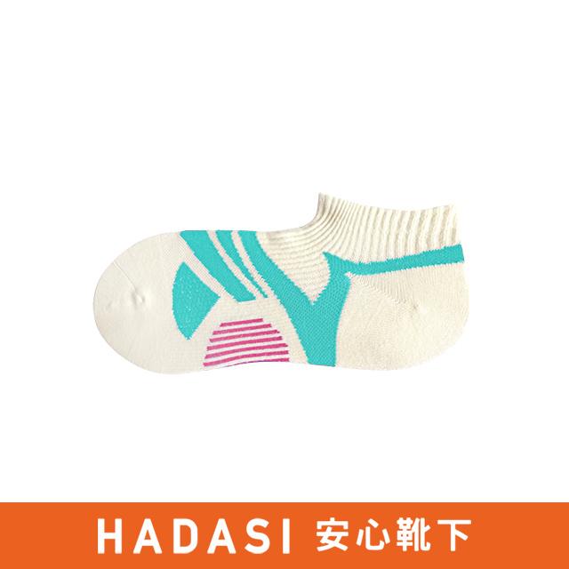 【HADASI】輕量能抗菌運動襪(白)22-24CM
