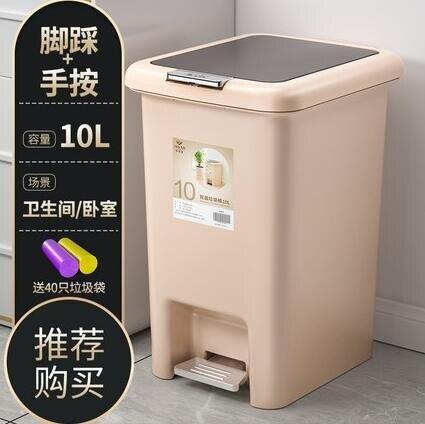 垃圾桶 垃圾桶家用廁所衛生間客廳創意帶蓋廚房有蓋腳踩垃圾圾桶馬桶紙簍