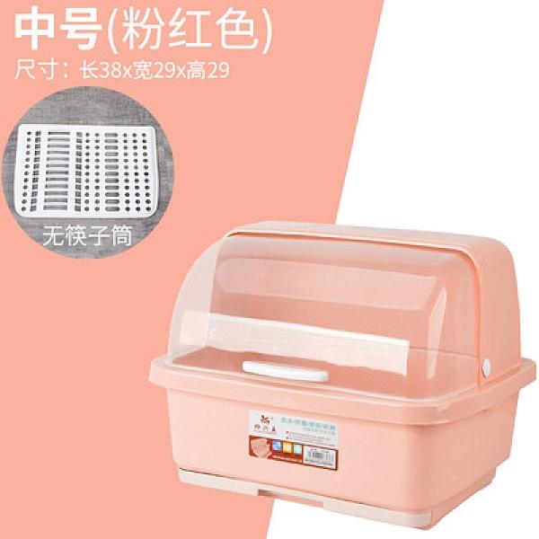 抽水碗柜廚房瀝水碗架帶蓋碗筷餐具收納盒塑料碗碟架
