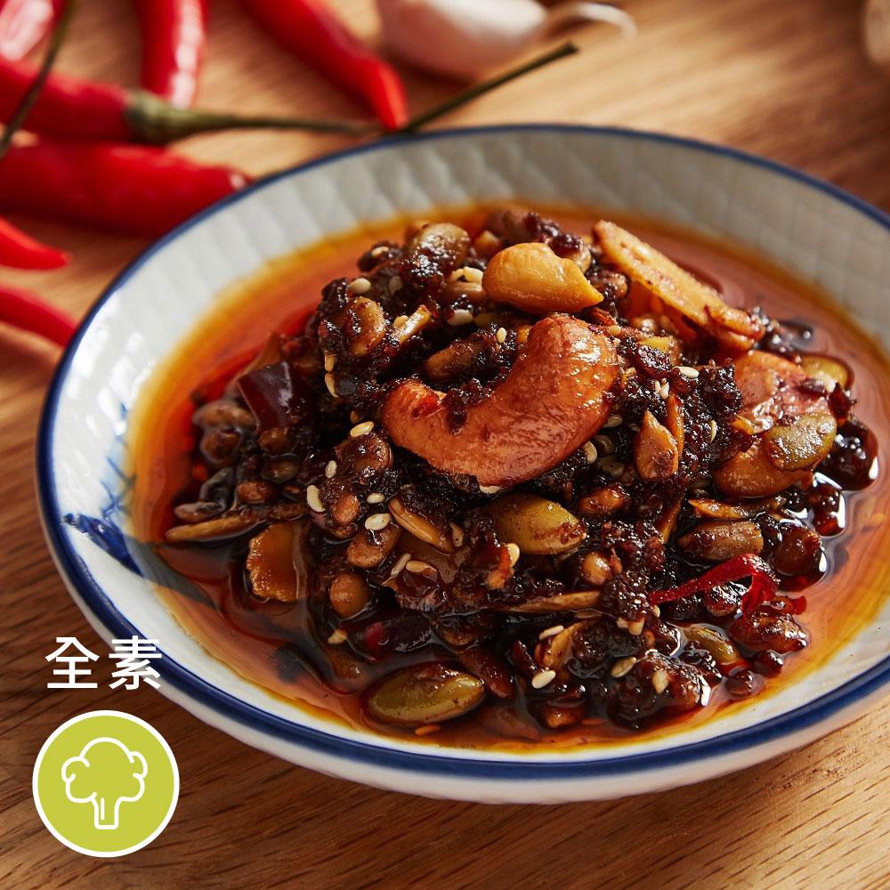 [天然恏食]十三香麻辣堅果油(250g)