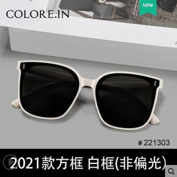 白框墨鏡女2021年新款潮大臉顯瘦白色網紅高級感偏光太陽鏡眼鏡