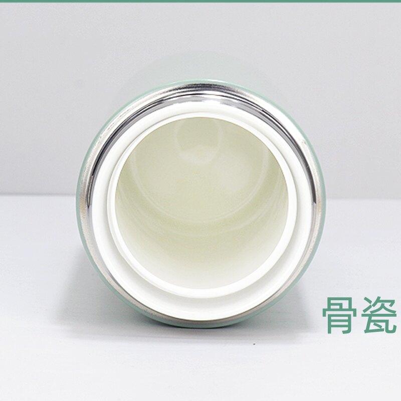 日式陶瓷保溫杯不銹鋼真空骨瓷內膽辦公杯小清新茶隔泡茶杯套裝