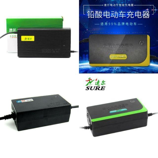 新店五折 24V 鋰電池  充電器  29.4V 10A 5A