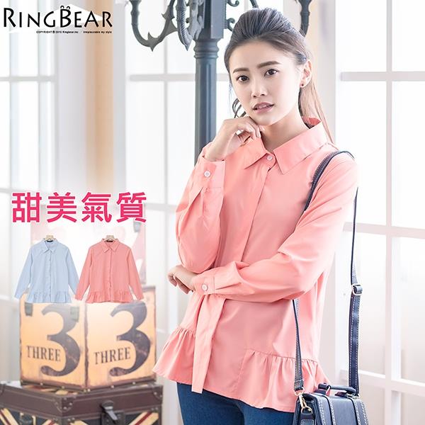 加大尺碼--甜美氣質翻領荷葉裙襬造型素面修身襯衫(粉.藍XL-5L)-I182眼圈熊中大尺碼